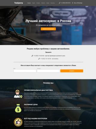 FireShot Capture 085 - Admin — автосервис - kuzovnoy-remont.demo-version.ru